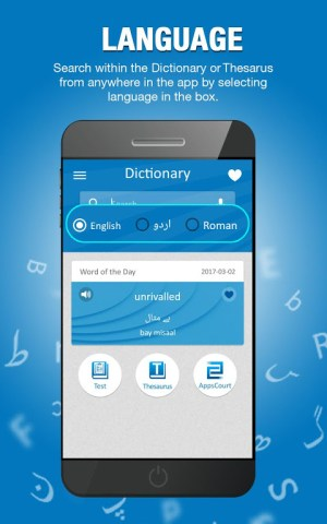 English to Urdu Dictionary 5.2c Screen 2