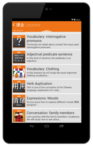 Learn Chinese HSK 4 Chinesimple 8.5.1 Screen 12