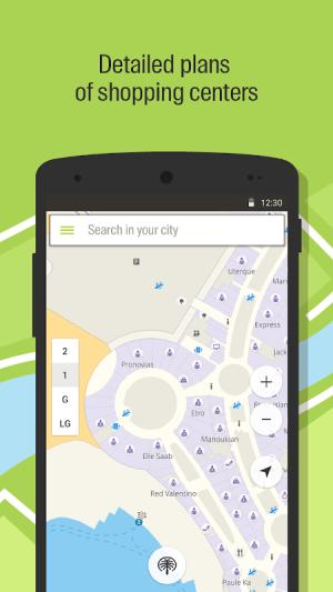2GIS: Directory & Navigator 4.3.0.2301 Screen 2
