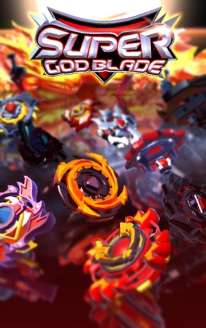 Super God Blade VIP : Spin the Ultimate Top! 1.8.2 Screen 2