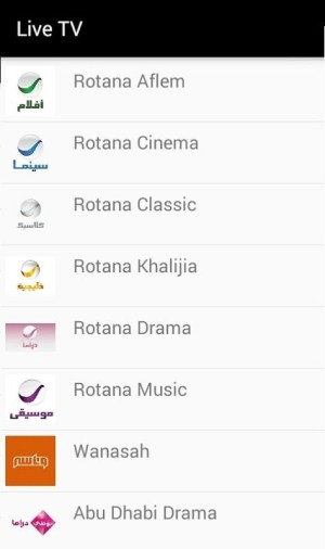 Android Live Tv ✰ Arabic Screen 5
