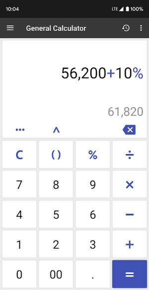 ClevCalc - Calculator 2.16.23 Screen 7