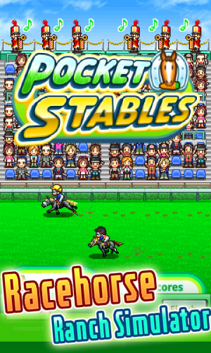 Pocket Stables 1.0.9 Screen 15