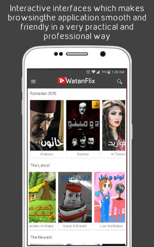 WatanFlix 2.1.0 Screen 7