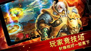 Guild of Heroes - fantasy RPG 1.71.3 Screen 11