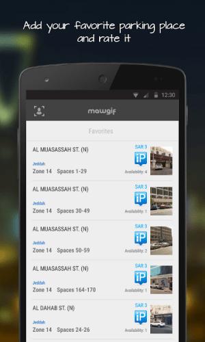 Mawgif 1.6 Screen 5