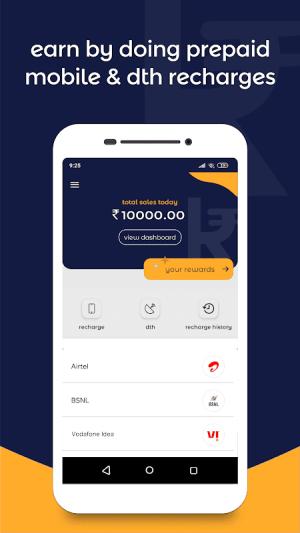 Android Airtel Merchant Screen 6