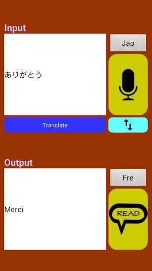 Android Translator Screen 2