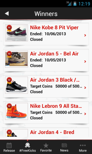 KicksOnFire 2.0.5 Screen 1