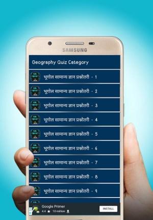 GK Quiz In Hindi - All Exams 3.9 Screen 1