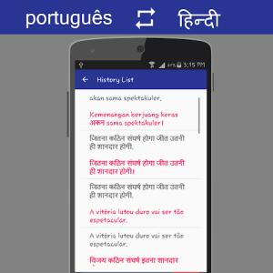 Portuguese - Hindi Translator 6.0 Screen 5