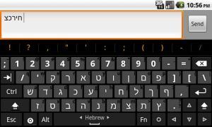 Hacker's Keyboard v1.41.1 Screen 3