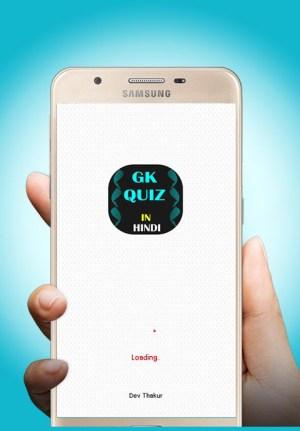 GK Quiz In Hindi - All Exams 3.9 Screen 4
