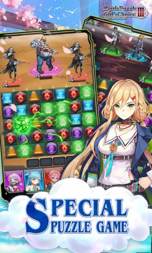 Zgirls-Puzzle & Quest 1.0.37 Screen 1