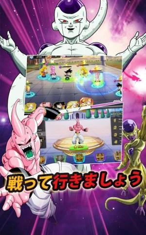 Android Saiyan Legends Screen 2