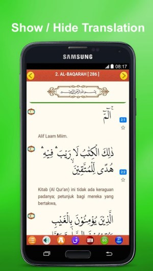 Al Quran MP3 (Full Offline) 27 Screen 2
