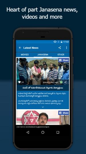 Pawan Kalyan : PSPK Fans Adda ✊ | Pawanism 2.2314 Screen 3