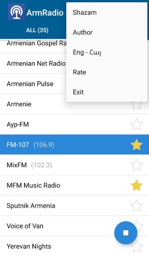 Android ArmRadio Screen 1