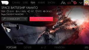 VVVVID 5.5.3 Screen 5