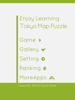 Enjoy Learning Tokyo Map Puzzle 3.2.1 Screen 7