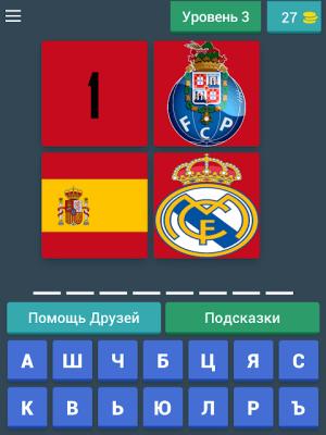 4 Фото 1 Футболист 3.4.5z Screen 8