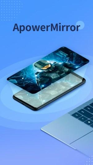 ApowerMirror - Screen Mirroring for PC/TV/Phone 1.7.46 Screen 11