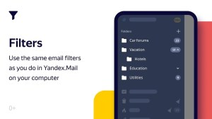 Yandex.Mail 4.45.0 Screen 13