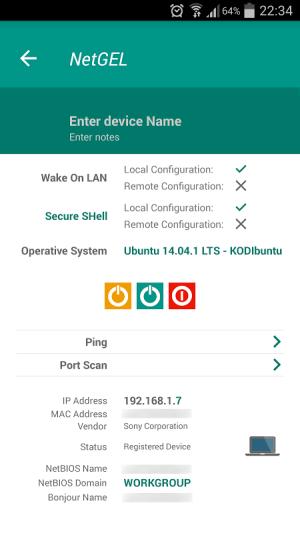 NetX 2.6.6.0 Screen 1