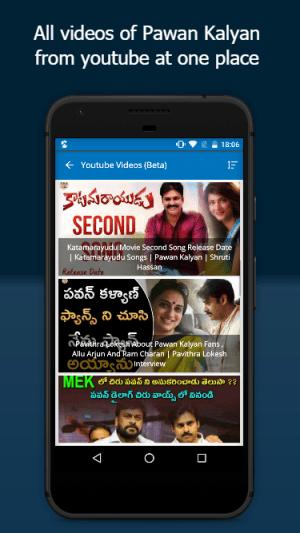 Pawan Kalyan : PSPK Fans Adda ✊ | Pawanism 2.2314 Screen 14