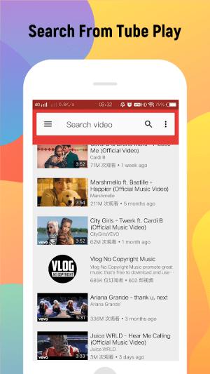 NewPipe - Lightweight YouTube Video Downloader 1.0.4 Screen 3