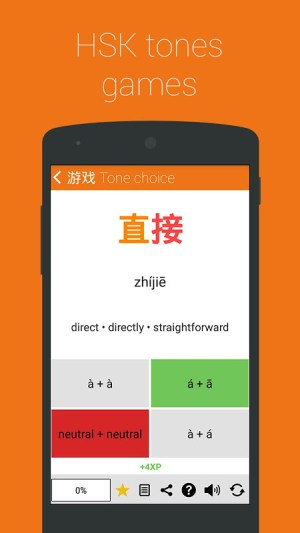 Learn Chinese HSK 4 Chinesimple 8.5.1 Screen 14
