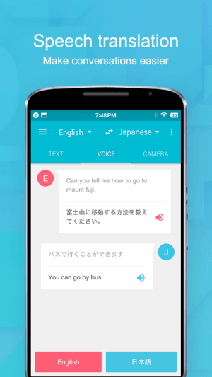 Youdao Translate-Voice&Camera 3.3.0 Screen 3