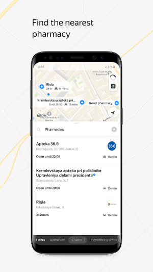 Yandex.Maps and Transport 9.3 Screen 7
