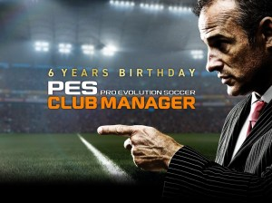 PES CLUB MANAGER 4.5.0 Screen 6