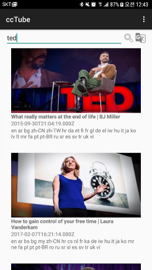 ccTube - Closed Caption, language study 1.4.7 Screen 6