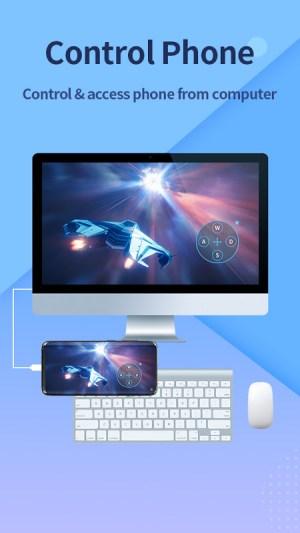 ApowerMirror - Screen Mirroring for PC/TV/Phone 1.7.46 Screen 12