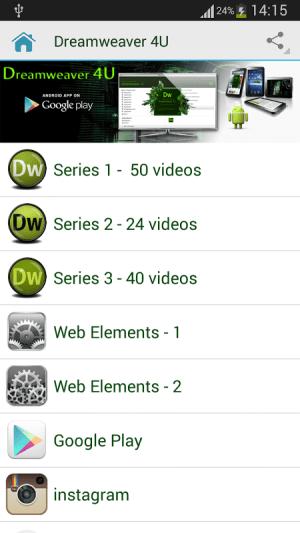 Android Dreamweaver 4U Screen 2