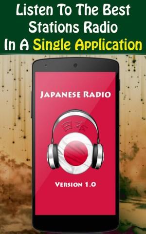 Japanese Radio 2.1 Screen 2