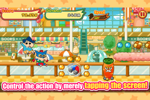 Android CRAYON SHINCHAN RUNNER!! Screen 1