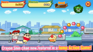 Android CRAYON SHINCHAN RUNNER!! Screen 8