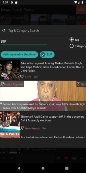 OpIndia 2.1 Screen 5