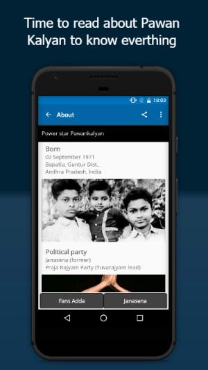 Pawan Kalyan : PSPK Fans Adda ✊ | Pawanism 2.2314 Screen 11