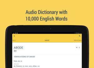 Hello English: Learn English 903 Screen 11