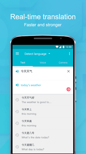 Youdao Translate-Voice&Camera 3.6.2 Screen 1