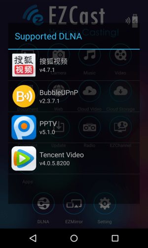 EZCast 1.11.785 Screen 7