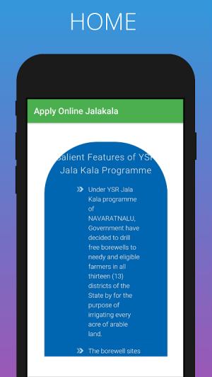 YSR Jalakala || Online Apply Latest || Free Bores 9.0 Screen 1
