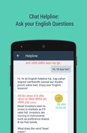 Hello English: Learn English 903 Screen 6