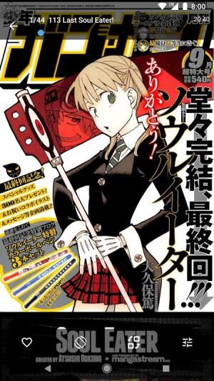 Android Manga Geek - Free Manga Reader App Screen 1