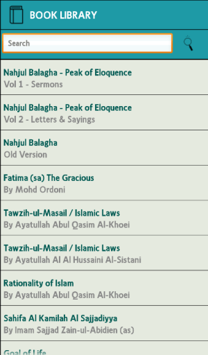 Android Shia Toolkit Screen 7