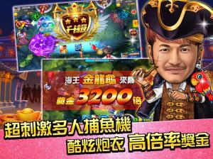 麻將 明星3缺1麻將–台灣16張麻將Mahjong 、SLOT、Poker 6.9.53 Screen 6
